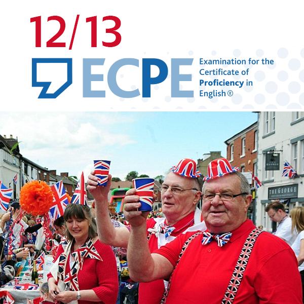 epityxontes16-ecpe